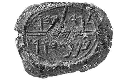 180531 Gedaliah jeramyah Bulla